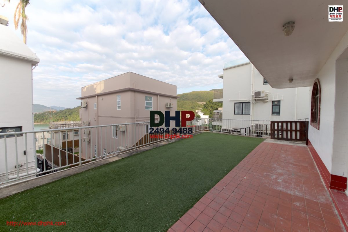 Tai Hang Hau Village Clear Water Bay Sai Kung property