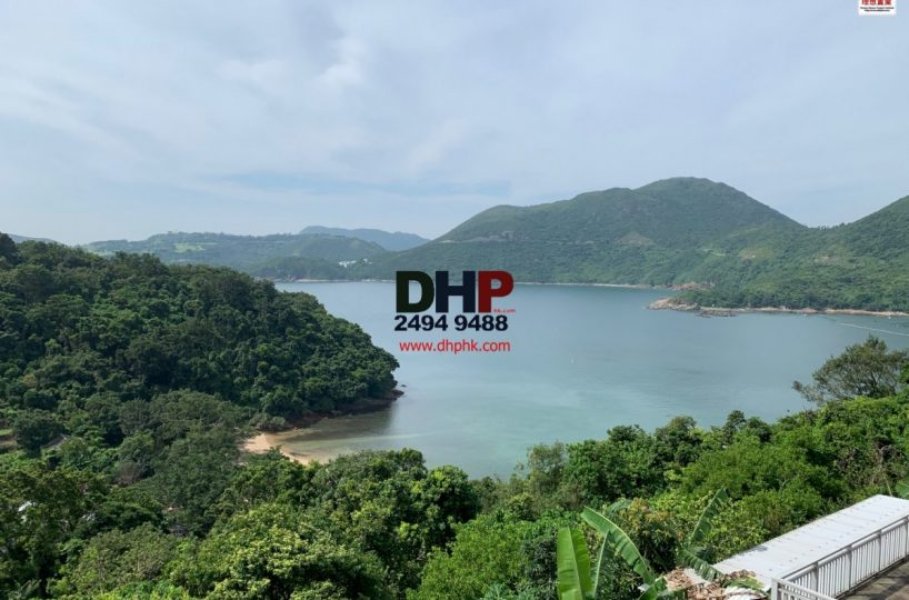 Seaview Duplex Tai Au Mun Clearwater Bay property Sai Kung home Hong Kong